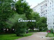 Квартиры,  Новосибирская область Новосибирск, цена 4 940 000 рублей, Фото