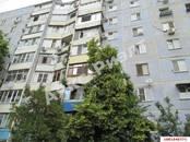 Квартиры,  Краснодарский край Краснодар, цена 3 370 000 рублей, Фото