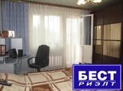 Квартиры,  Москва Кунцевская, цена 7 600 000 рублей, Фото