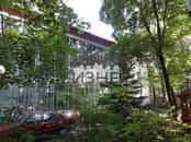 Офисы,  Москва Славянский бульвар, цена 475 000 рублей/мес., Фото
