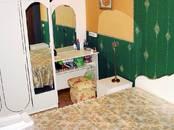 Дома, хозяйства Другое, цена 2 700 000 рублей, Фото
