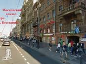 Магазины,  Санкт-Петербург Маяковская, цена 1 400 000 рублей/мес., Фото