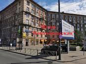 Магазины,  Санкт-Петербург Новочеркасская, цена 525 000 рублей/мес., Фото