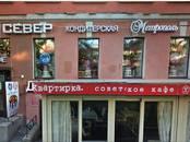 Магазины,  Санкт-Петербург Василеостровская, цена 480 000 рублей/мес., Фото