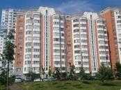 Квартиры,  Москва Новокосино, цена 4 900 000 рублей, Фото