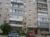 Квартиры,  Новгородская область Великий Новгород, цена 2 950 000 рублей, Фото