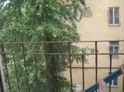 Квартиры,  Новгородская область Великий Новгород, цена 3 750 000 рублей, Фото