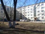 Квартиры,  Новгородская область Великий Новгород, цена 4 150 000 рублей, Фото