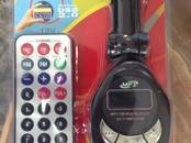 Запчасти и аксессуары,  Аудио/Видео Трансмиттеры, цена 400 рублей, Фото