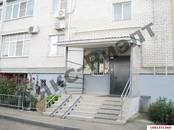 Квартиры,  Краснодарский край Краснодар, цена 4 800 000 рублей, Фото