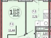 Квартиры,  Краснодарский край Краснодар, цена 749 000 рублей, Фото