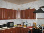 Дома, хозяйства,  Рязанская область Другое, Фото
