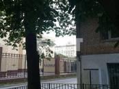 Квартиры,  Москва Фрунзенская, цена 13 000 000 рублей, Фото
