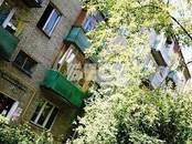 Квартиры,  Москва Тимирязевская, цена 3 000 000 рублей, Фото