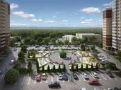 Квартиры,  Московская область Одинцово, цена 3 500 000 рублей, Фото