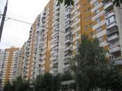 Квартиры,  Москва Митино, цена 9 950 000 рублей, Фото
