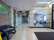 Офисы,  Московская область Подольск, цена 33 000 рублей/мес., Фото