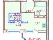 Квартиры,  Краснодарский край Краснодар, цена 1 337 190 рублей, Фото