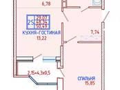 Квартиры,  Краснодарский край Краснодар, цена 2 625 480 рублей, Фото