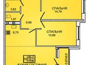 Квартиры,  Краснодарский край Краснодар, цена 3 253 800 рублей, Фото