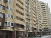 Квартиры,  Москва Теплый стан, цена 5 700 000 рублей, Фото