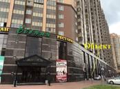 Магазины,  Санкт-Петербург Озерки, цена 150 000 рублей/мес., Фото
