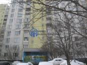 Квартиры,  Москва Борисово, цена 8 480 000 рублей, Фото