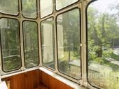 Квартиры,  Новосибирская область Новосибирск, цена 1 780 000 рублей, Фото