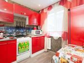 Квартиры,  Новосибирская область Новосибирск, цена 2 973 000 рублей, Фото