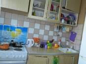 Квартиры,  Новосибирская область Новосибирск, цена 1 360 000 рублей, Фото