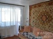 Квартиры,  Новосибирская область Новосибирск, цена 1 370 000 рублей, Фото