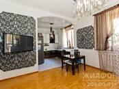 Квартиры,  Новосибирская область Новосибирск, цена 5 680 000 рублей, Фото