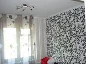 Квартиры,  Новосибирская область Новосибирск, цена 2 740 000 рублей, Фото