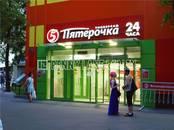 Здания и комплексы,  Москва Новогиреево, цена 372 113 742 рублей, Фото