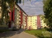 Квартиры,  Новосибирская область Бердск, цена 4 100 000 рублей, Фото