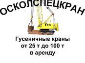 Краны, цена 6 400 р., Фото