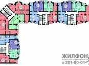 Квартиры,  Новосибирская область Новосибирск, цена 5 050 000 рублей, Фото
