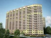 Квартиры,  Московская область Звенигород, цена 2 862 800 рублей, Фото