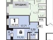 Квартиры,  Московская область Лобня, цена 3 329 268 рублей, Фото