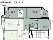 Квартиры,  Московская область Лобня, цена 4 766 300 рублей, Фото
