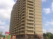 Квартиры,  Краснодарский край Краснодар, цена 1 323 300 рублей, Фото
