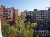 Квартиры,  Новосибирская область Новосибирск, цена 2 595 000 рублей, Фото