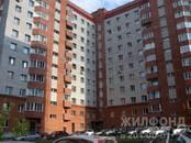 Квартиры,  Новосибирская область Новосибирск, цена 17 300 000 рублей, Фото