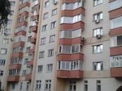 Квартиры,  Новосибирская область Новосибирск, цена 8 790 000 рублей, Фото