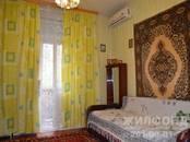 Квартиры,  Новосибирская область Новосибирск, цена 4 080 000 рублей, Фото