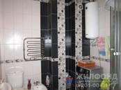 Квартиры,  Новосибирская область Новосибирск, цена 6 400 000 рублей, Фото