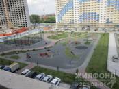 Квартиры,  Новосибирская область Новосибирск, цена 1 270 000 рублей, Фото