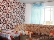 Квартиры,  Новосибирская область Новосибирск, цена 1 140 000 рублей, Фото
