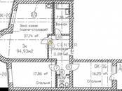 Квартиры,  Ярославская область Ярославль, цена 5 173 685 рублей, Фото