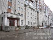Квартиры,  Новосибирская область Бердск, цена 3 990 000 рублей, Фото